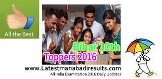 Bihar 10th Toppers 2016 State Rank, Bihar Board 10th Toppers School wise, BSEB Class 10 Toppers 2016 Name wise, Bihar Matric Topper 2016 District wise