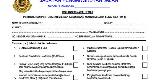18 Borang Pendaftaran Kereta Jpj Pendaftaran Borang Jpj Kereta