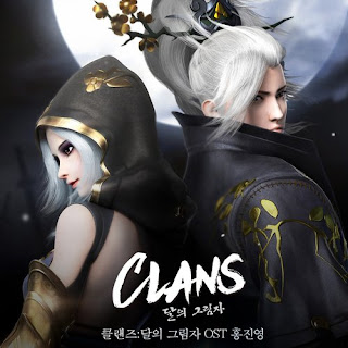 Download Lagu Mp3, MV, Video, Drama, Hong Jin Young – Clans: Shadow of the Moon OST