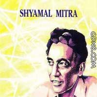 Sediner Sona Jhora Sondhay -Shyamal Mitra