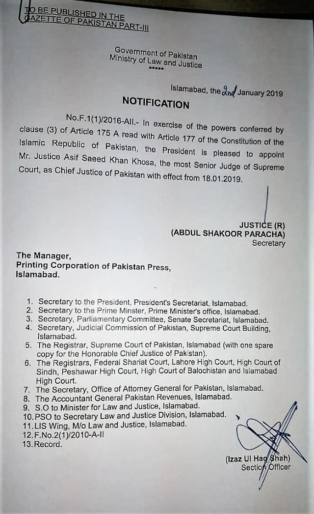 APPOINTMENT OF NEW CHIEF JUSTICE OF PAKISTAN