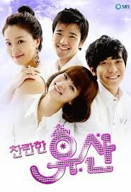 Shining Inheritance Lee Seung Gi Han Hyo Joo k-drama, korean drama withdrawal syndrome