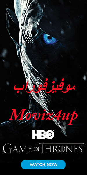 https://moviz4up.blogspot.com/search/label/%D9%85%D8%B3%D9%84%D8%B3%D9%84%20Game%20of%20Thrones%20%D8%A7%D9%84%D9%85%D9%88%D8%B3%D9%85%20%D8%A7%D9%84%D8%B3%D8%A7%D8%A8%D8%B9