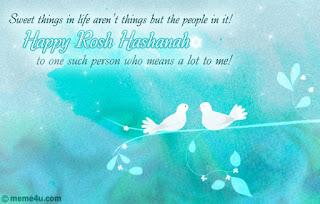 rosh hashanah printable cards,rosh hashanah 2015 ecards,jewish new year 2015 ecards,jewish new year printable cards,jewish new year traditional cards