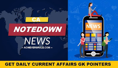 One Liner GK Current Affairs - 4th June 2018