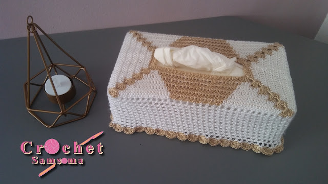 طريقة كروشيه غلاف علبة مناديل كلينيكس  // crochet tissue box cover