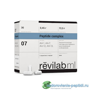 Revilab Peptide МL07 — для мужского организма