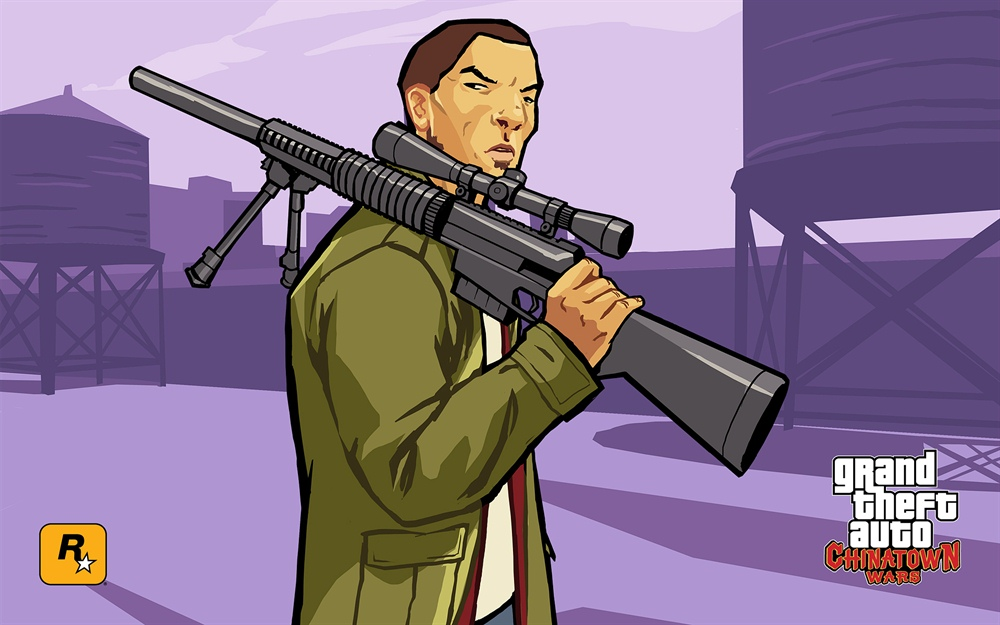 GTA Chinatown Wars Android Download Poster