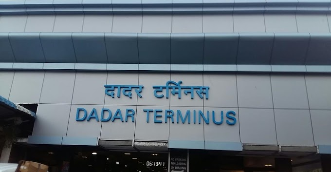 India is Nation and Dadar is Station