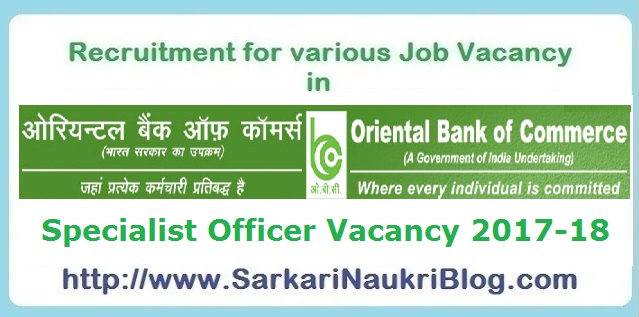 Oriental Bank of Commerce Naukri Vacancy