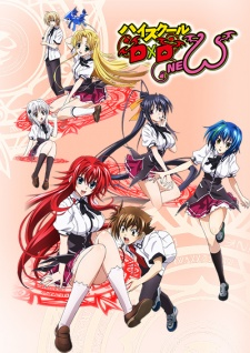 High School DxD New OVA - High School DxD New OVA (2015)