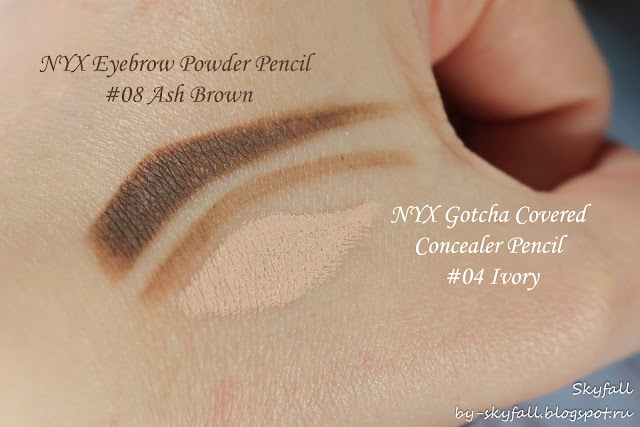 Консилер NYX Gotcha Covered Concealer Pencil GCCP04 IVORY