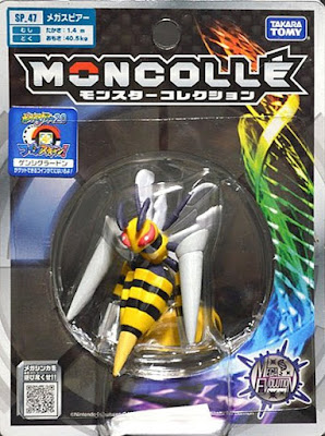 Mega Beedrill figure Takara Tomy Monster Collection MONCOLLE SP series