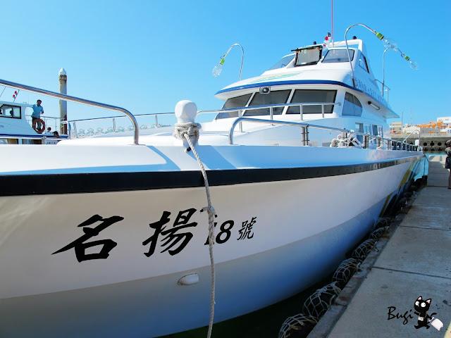 澎湖/險礁島(比基尼島) 鮮為人知的絕美秘境 夏天就來這台灣唯一白砂島玩水吧!