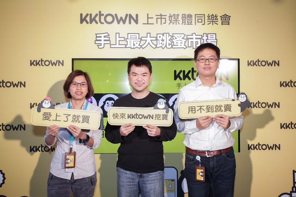 KKBOX創辦人領軍內部新創,推KKTOWN搶攻行動C2C二手交易市場