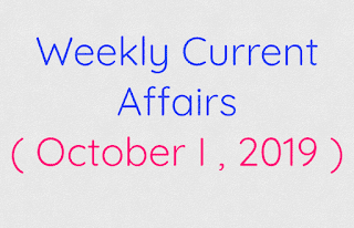 Weekly Current Affairs ( October I , 2019 )