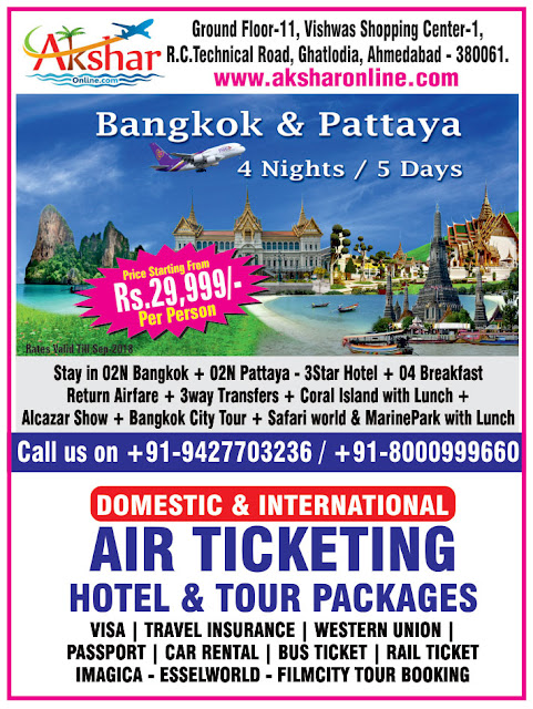 Bangkok Tour Package, Pattaya Tour Package, Bangkok-Pattaya, THailand Tour Package, Tour Operator Thailand, domestic and international hotel booking, air ticket booking, tour packages, travel insurance, bus ticket, railway ticket, passport, car rental. imagica, essel world, film city tour booking, aksharonline.com, akshar infocom, mitesh patel 9427703236, 8000999660, info.akshar@gmail.com, info@aksharonline.com, travel@aksharonline.com, www.aksharonline.com, aksharonline.in, www.aksharonline.in, Best Rates Tour Packages in Ahmedabad