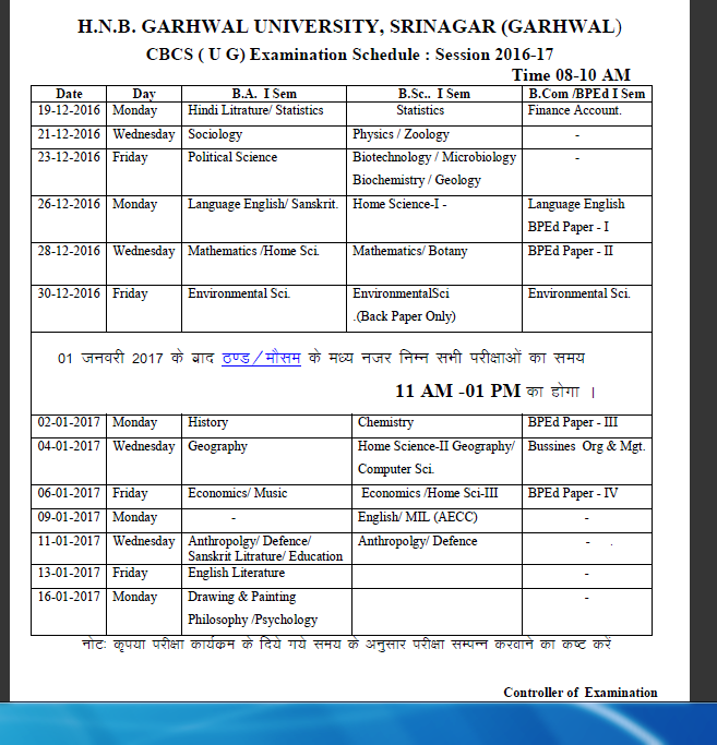 Date Sheet | Hemvati Nandan Bahuguna Garhwal University 2016