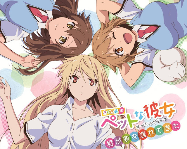 Sakurasou no Pet na Kanojo BD Subtitle Indonesia & English