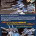HGBC 1/144 Back Weapon System (BWS) Mk. II - Release Info, Box art and Official Images
