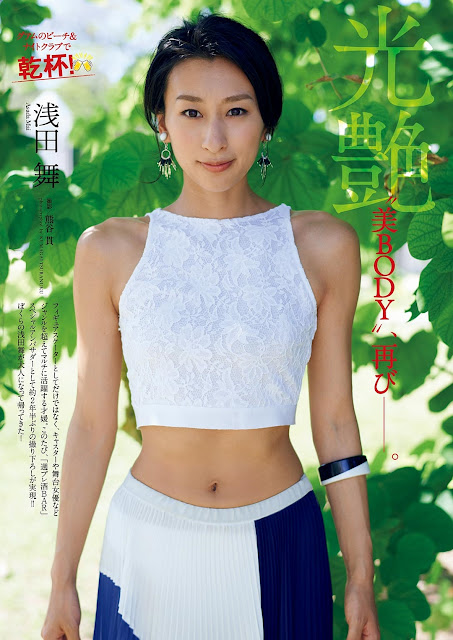 Mai Asada 浅田 舞 Weekly Playboy June 2017 Pics