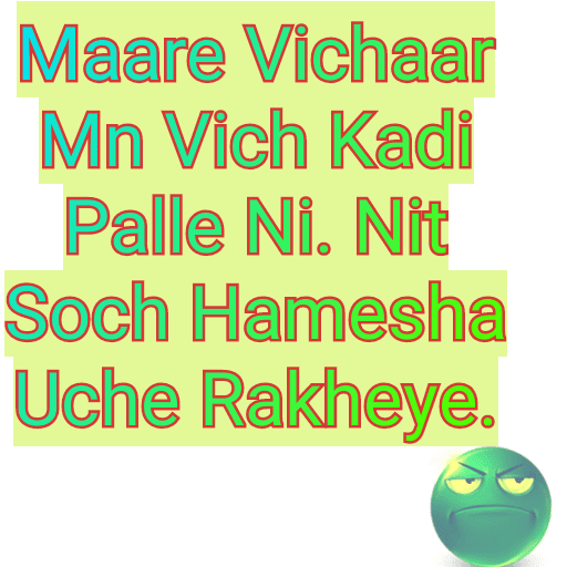Top 11 Quotes Update About Punjabi Status Yaar Beli letest collecation Post Funtop People Images Shayari here