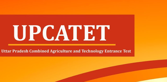 UPCATET 2018:Online form, Fee, Seat, Date details