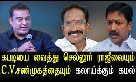 Kamal to go hands with Sachin