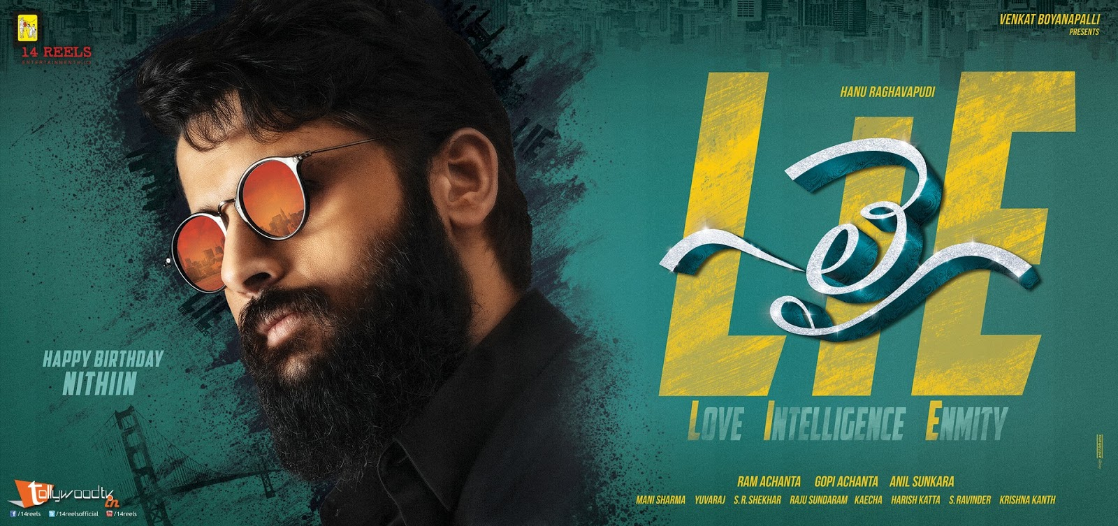 Lie First Look Posters-HQ-Photo-2