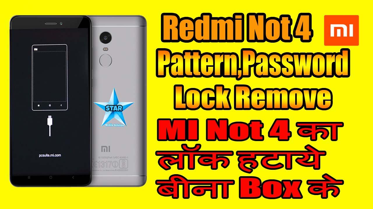 How to Unlock Redmi Note 4 Pattern/Password Lock Remove | Mi Not 4