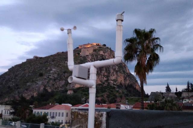Μετεωρολογικός σταθμός στο Εσπερινό ΓΕΛ Ναυπλίου