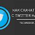 Как скачать видео с Twitter на iPhone