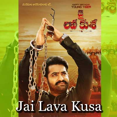 Andamaina Lokam Song Lyrics From Jai Lava Kusa