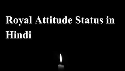 [LATEST] Royal Attitude Images 2019