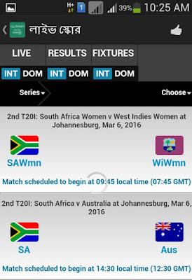 T20 World Cup App For Android Phone