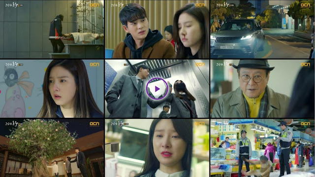 That Man Oh Soo Episode 2 Subtitle Indonesia