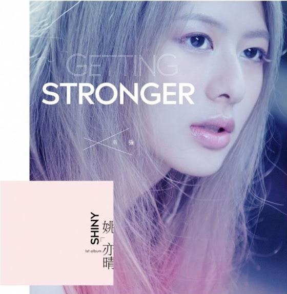 Shiny 姚亦晴新專輯【Getting Stronger 漸強】