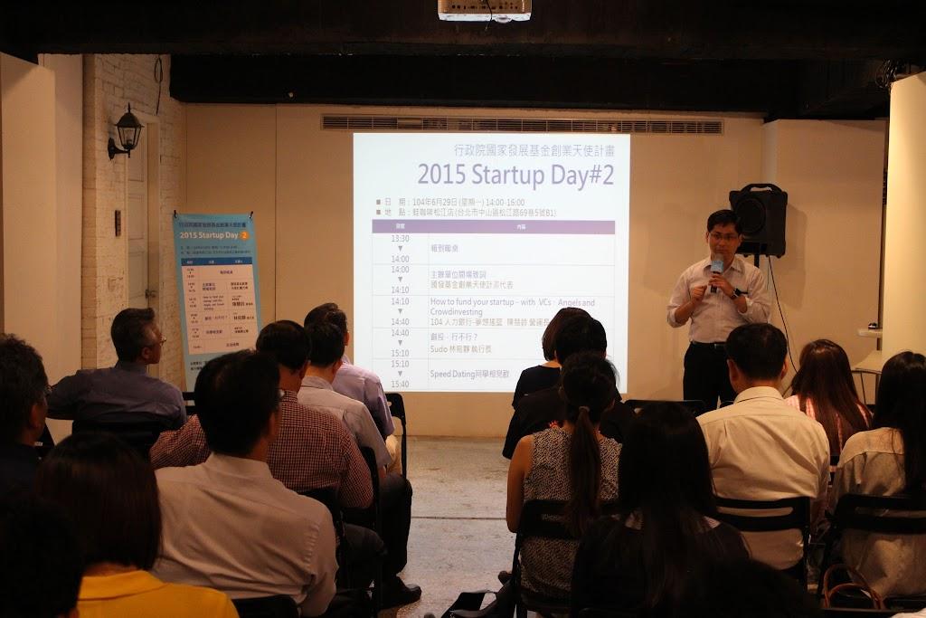 創業天使計畫 2015 Startup Day!暢談募資—新創公司不能不知的籌資眉角!
