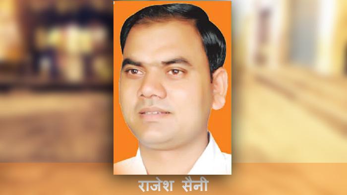 rajesh-saini-chairman-dhanaura