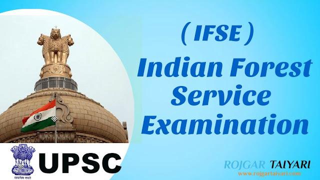 IFS Exam details