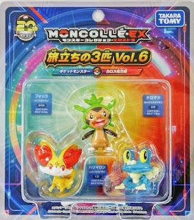Takara Tomy Monster Collection MONCOLLE Release 20th Aniversary Starter Special Set Vol 6