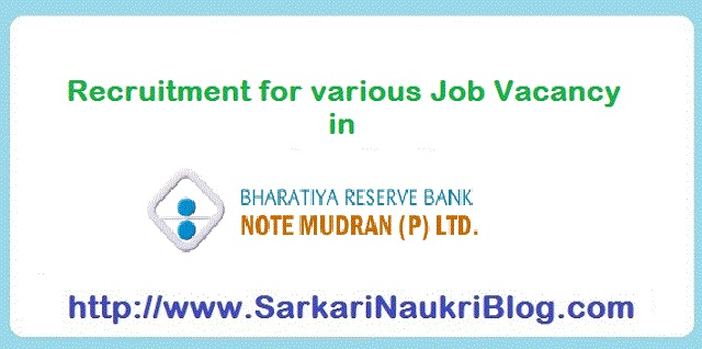 Naukri Vacancy Recruitment in BRBNMPL