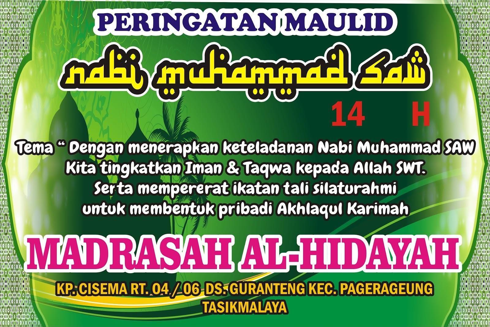 Download Contoh Spanduk Maulid Nabi.cdr | KARYAKU