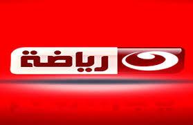 """تردد قناة النهار اليوم """"Alnahar Alyoum"""" على النايل سات الناقلة لمباريات كأس مصر 2016"""