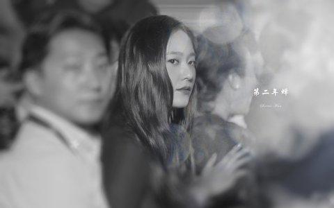 [PANN] Krystal yeni fotoğraflarıyla büyüledi