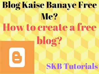 Free Website Blog Kaise Banaye Step By Step