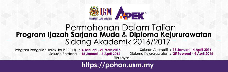 Permohonan Diploma Jururawat USM 2016/2017 Online
