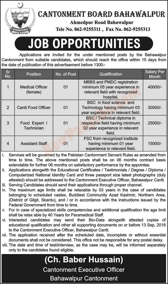 latest Jobs In Cantonment Board Bahawalpur