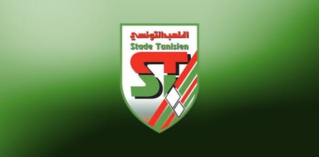 Des joueurs du Stade Tunisien en garde à vue