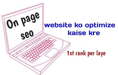 On page seo top tricks
